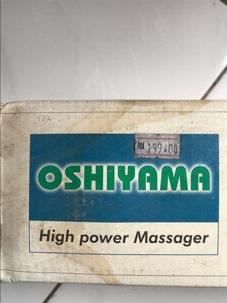 Oshiyama High Power Massager