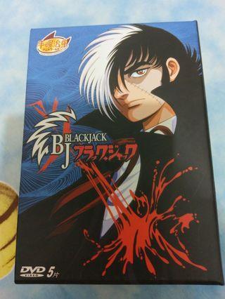 二手 怪醫黑傑克 DVD  OVA 五集十話 手塚治虫 光碟有使用痕跡但都能正常撥放,這不用擔心故便宜出清售289,此商品有使用痕跡售出不退,有疑問歡迎詢問