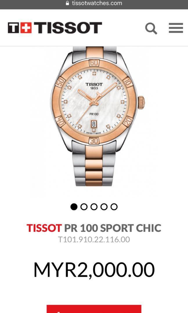Authentic TISSOT PR100 Sport Chic Women watch