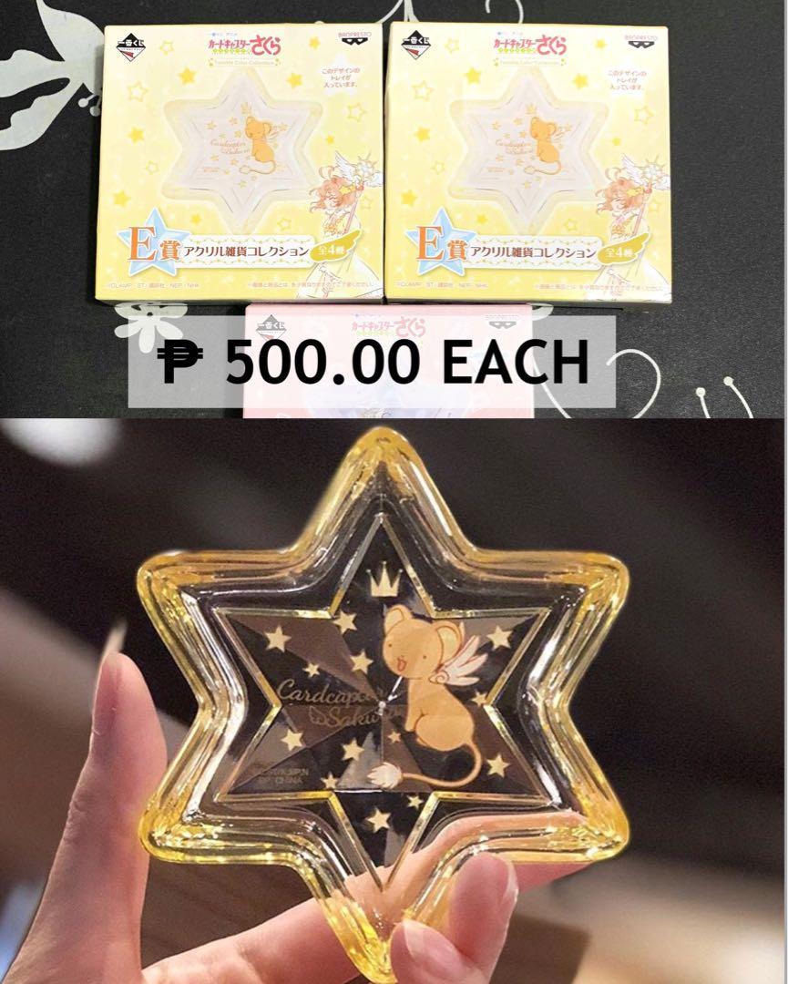 Cardcaptor Sakura Merch