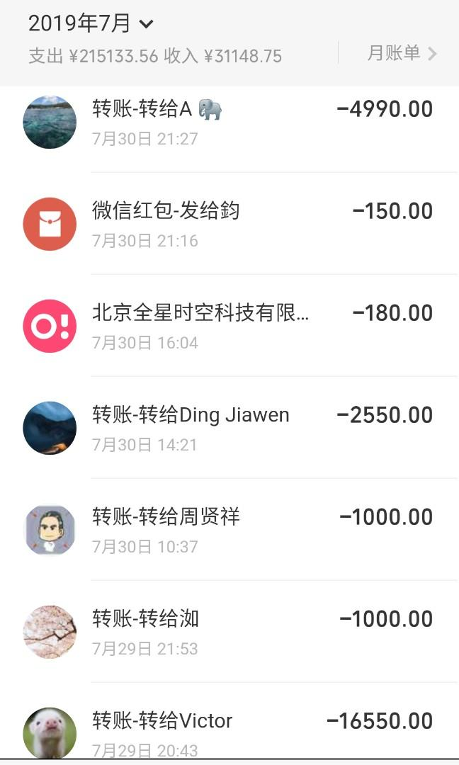 China Alipay Wechat Pay Taobao Wallet Top up (Rate 5 03 to
