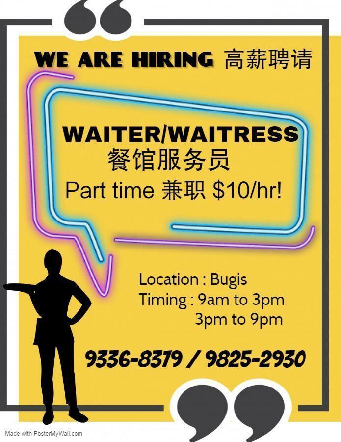 $10/hr Waiter/Waitress @ BUGIS, Jobs, Hospitality, F&B on