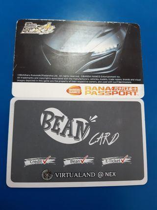 🚚 Banapassport and bean card