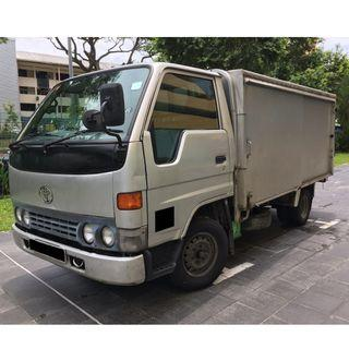 Toyota Dyna Low box for rent/lease