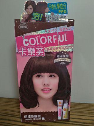 美吾髮 Colorful卡樂芙染髮霜(銀河灰棕)