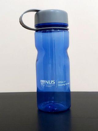 Botol Minum NUS  ( National University of Singapore official merchandise exclusive for student )