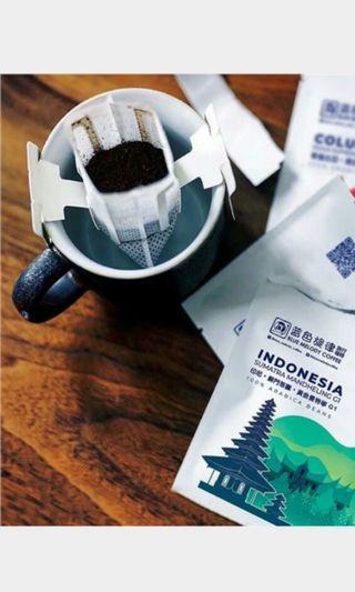 Premium Arabica Drip Coffee (10 Packs)