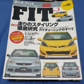 FIT 日本原裝改裝雜誌