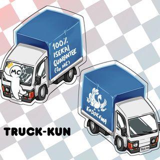 🚚 Truck-kun Acrylic Charms