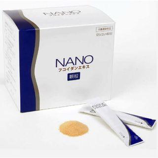 日本直送 - Nano 納米沖繩褐藻糖膠 (顆粒)