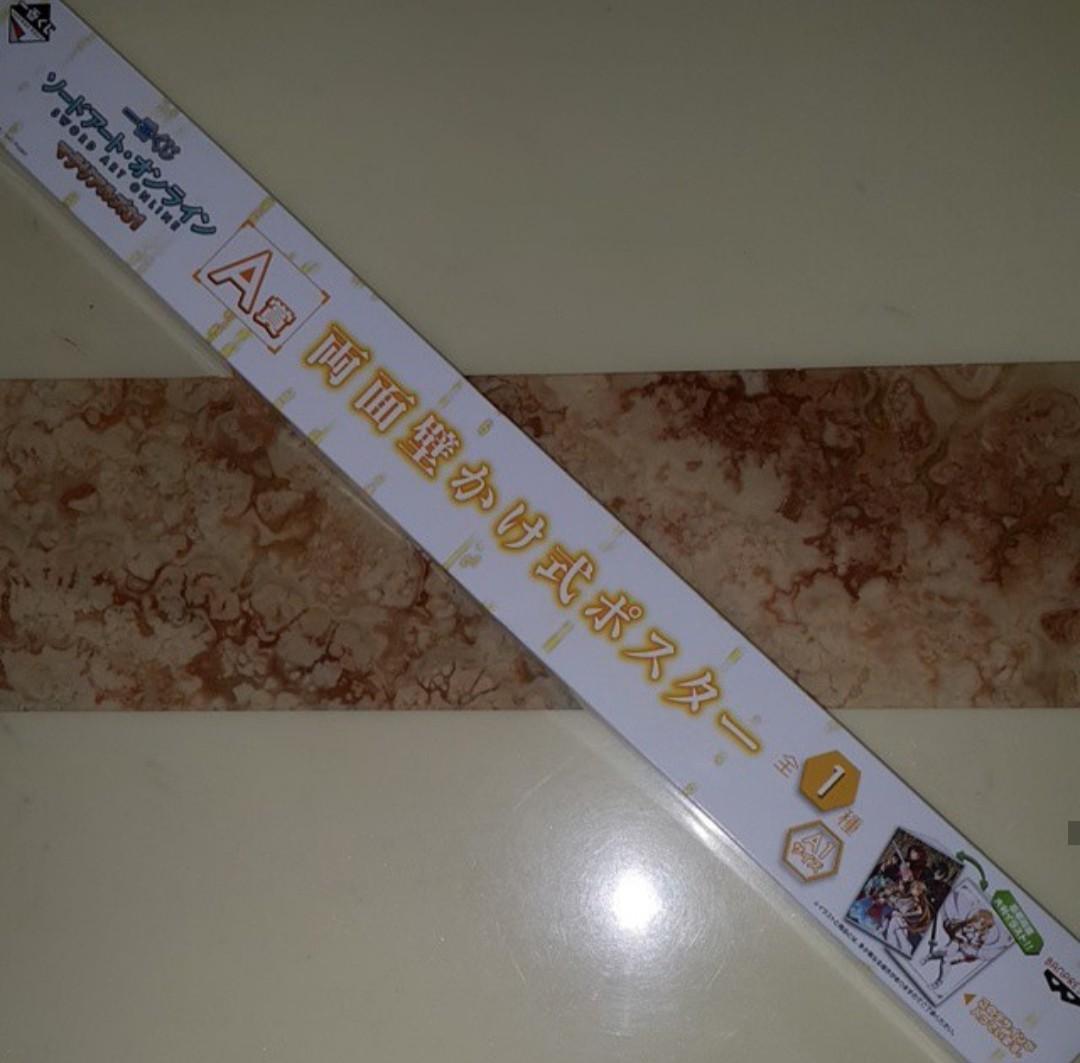 刀劍神域 亞絲娜A賞雙面吊掛式海報【*尺寸:A1】