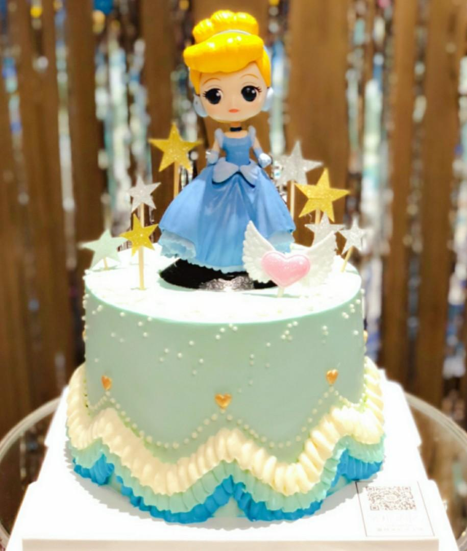 Stupendous Cinderella Princess Birthday Cake For Girls Lifestyle Services Funny Birthday Cards Online Overcheapnameinfo