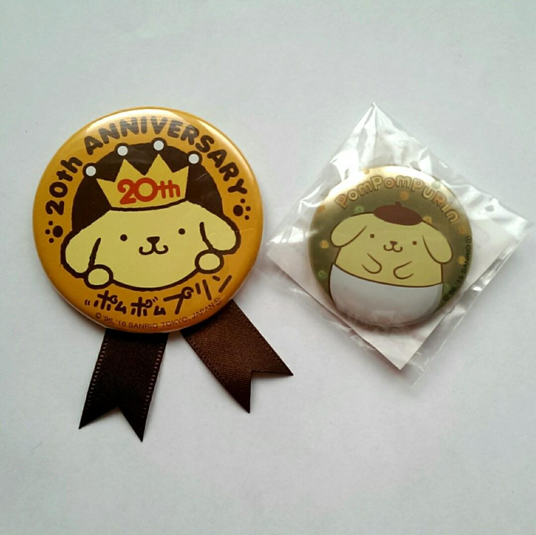 [OFFICIAL] Sanrio Pompompurin 20th Anniversary Button Badges Set