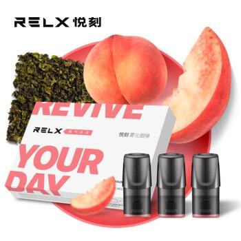 Relx Peach Oolong 桃气乌龙 on Carousell