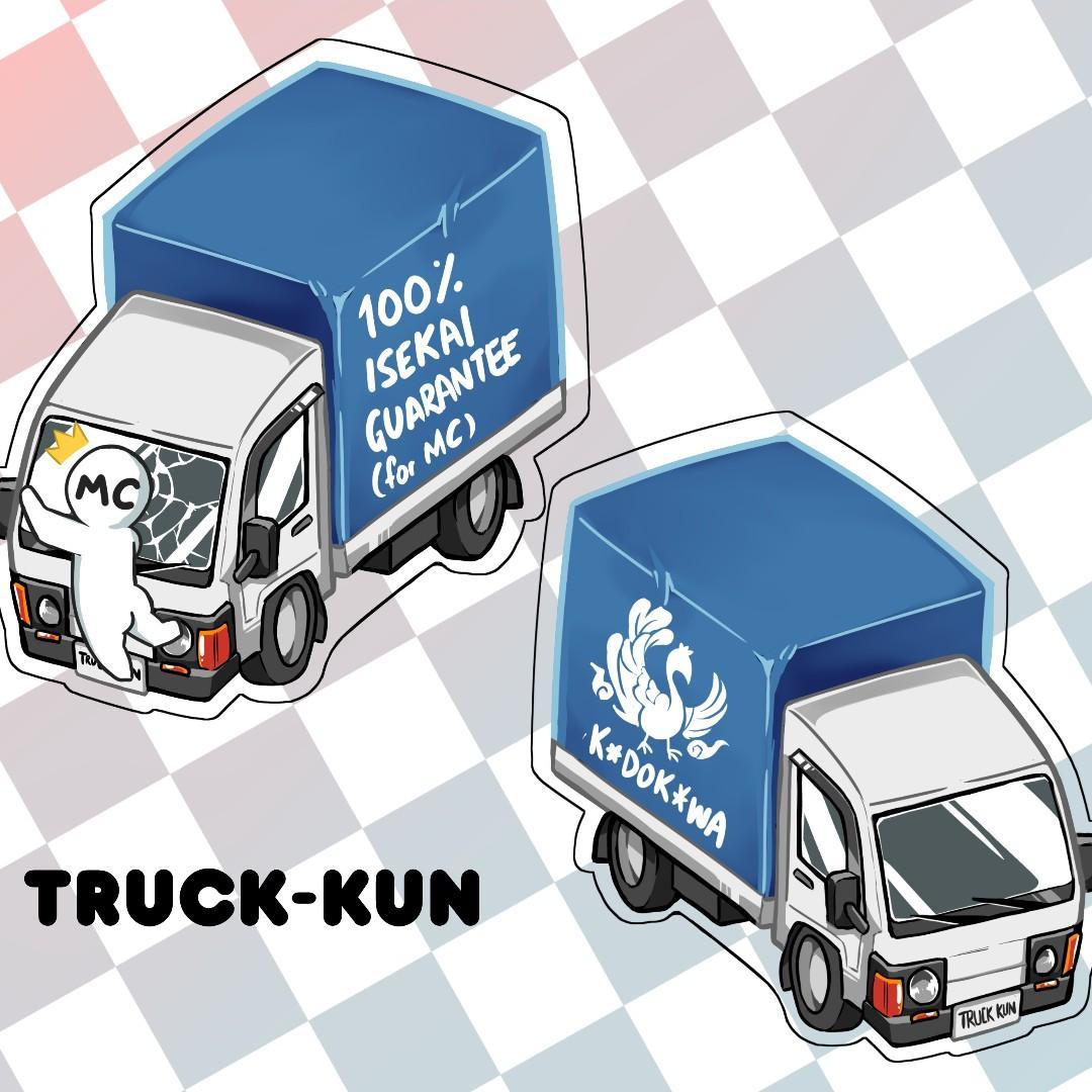 Truck-kun Acrylic Charms