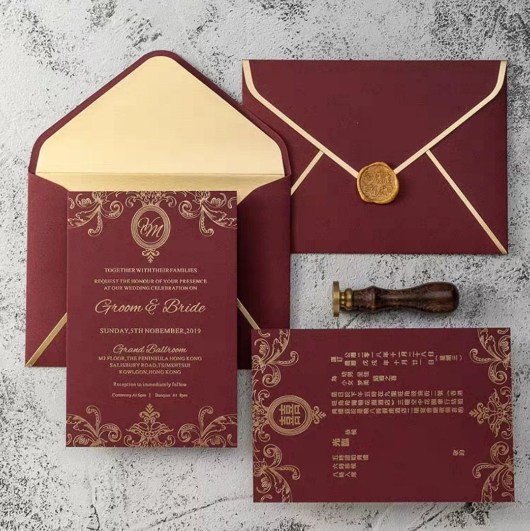 Wedding Invitation Card Design Craft Others On Carousell