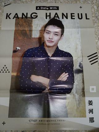 Kang Ha Neul poster