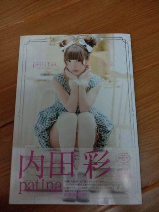 内田彩 1st Photobook Patina (With A2 poster)
