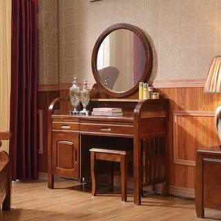 Dressing table with matching stool
