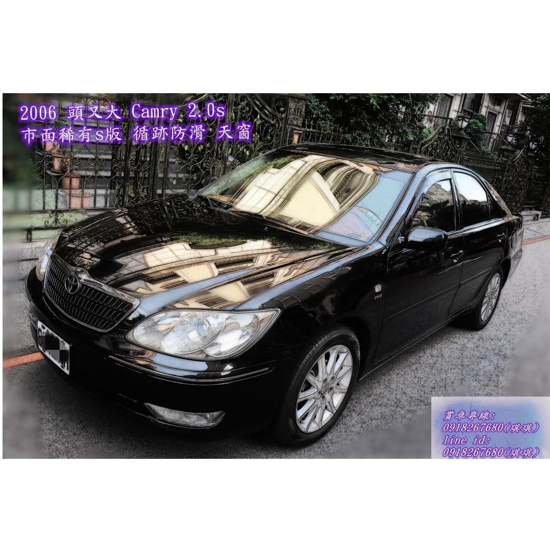 2006 Camry 2.0s  濃濃懷舊經典風 日本風氣息 ~
