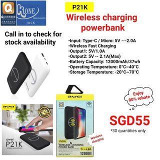 Awei P21K 12,000mAh Wireless Fast Charging Power Bank
