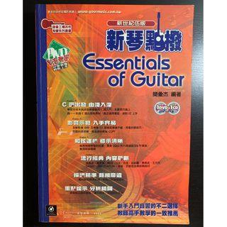 吉他書(附CD)