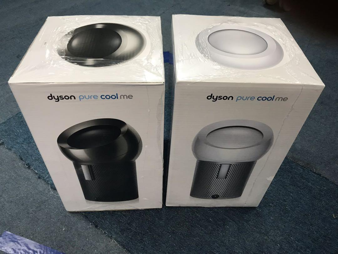 Dyson Pure Cool Me Personal Purifying Fan BP01