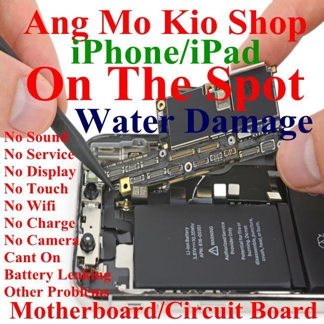 iPhone Repair,iPhone Battery,Screen Repair,iPhone LCD Repair