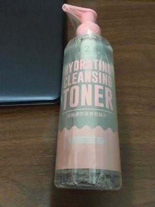 💕1028💕深層清潔保養卸妝水