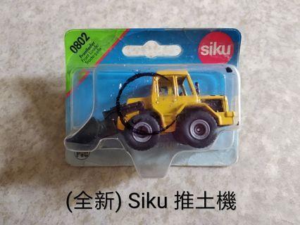 (全新) Siku 推土機 No.0802