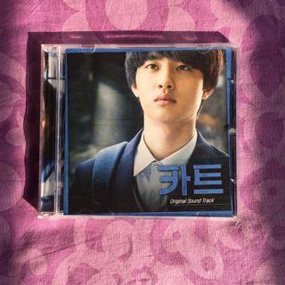 EXO D.O. CART OST ALBUM