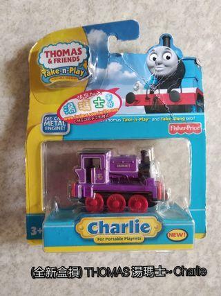 (全新盒損) THOMAS 湯瑪士~ Charlie
