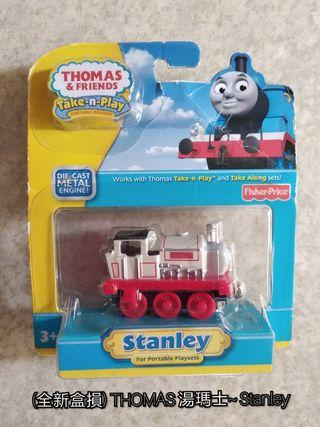 (全新盒損) THOMAS 湯瑪士~ Stanley
