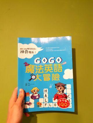 小孩英文書