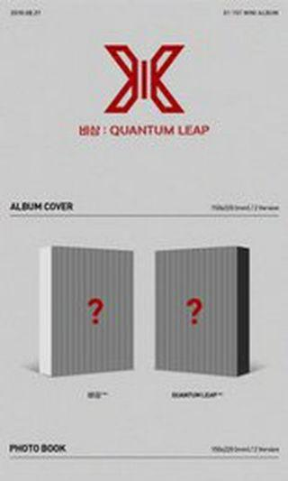 X1 1ST MINI ALBUM - 비상 : QUANTUM LEAP
