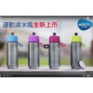 【德國BRITA】Fill&Go Active 運動濾水瓶600ml (桃色)