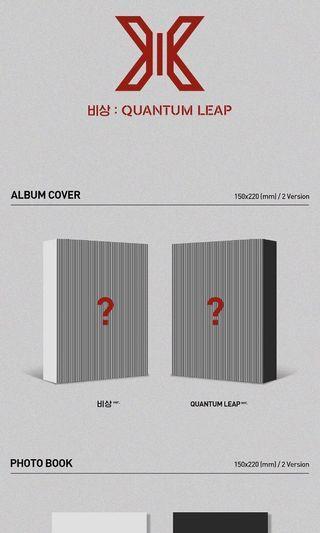 X1 debut 1st mini album <QUANTUM LEAP>