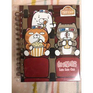 白爛貓筆記本