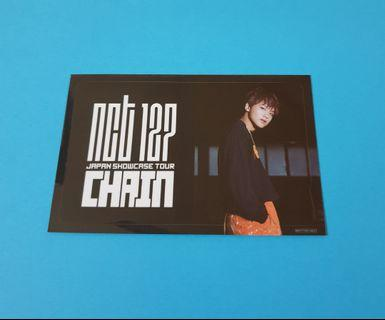 NCT 127 Haechan Chain IC sticker