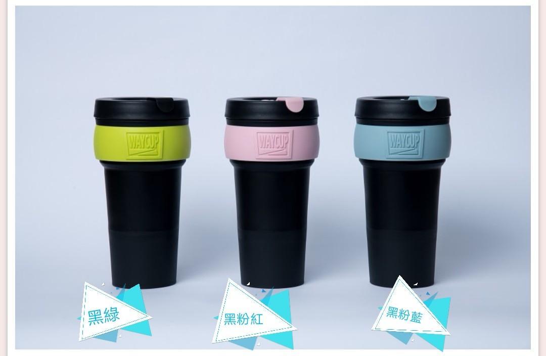 (唔賺錢包順豐) 組團 折疊環保杯 大容量 800ml 唔漏水 Waycup威客杯 放入小手袋一樣夠位