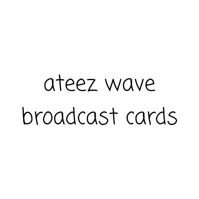 ateez wave broadcast pcs