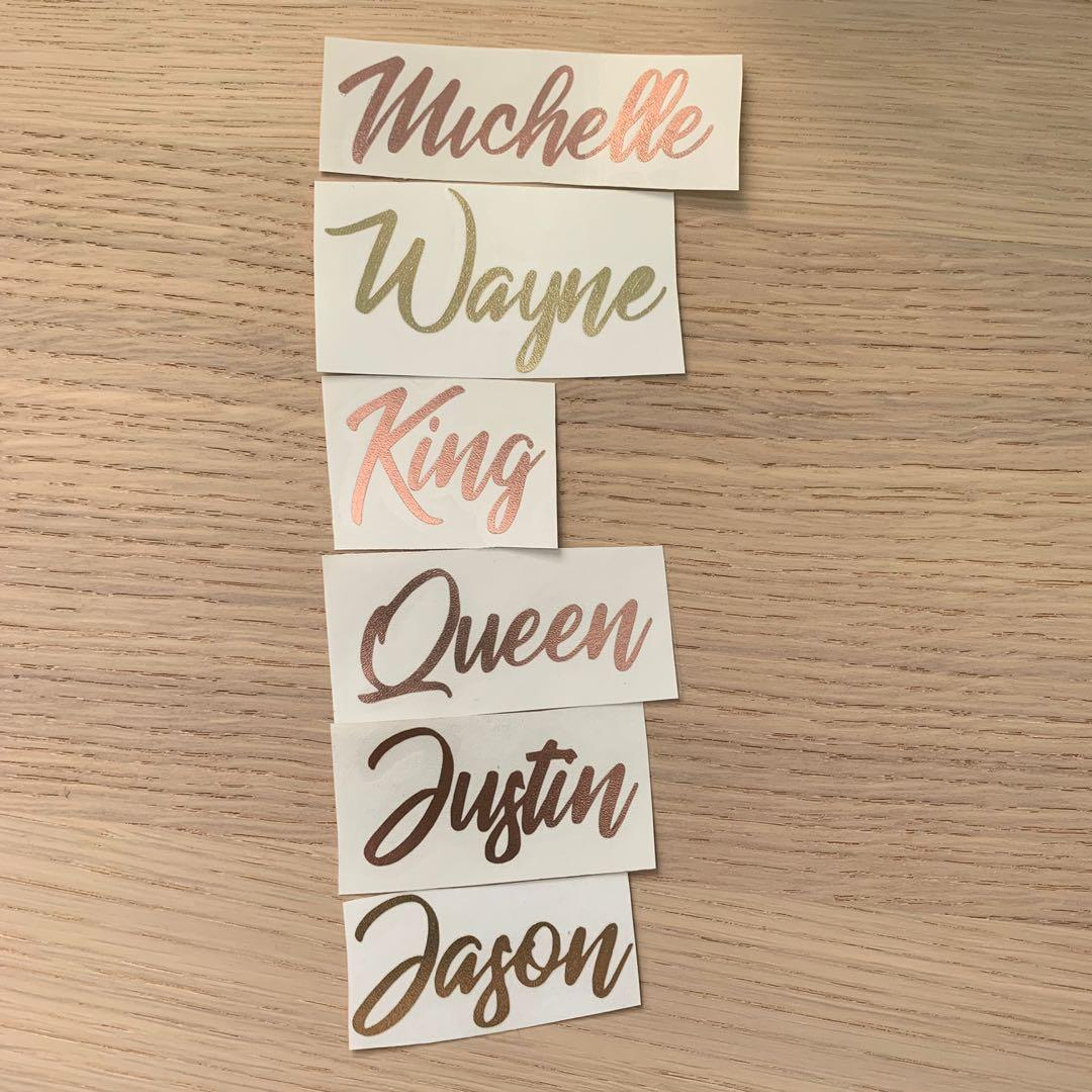 Customised name / word sticker decal