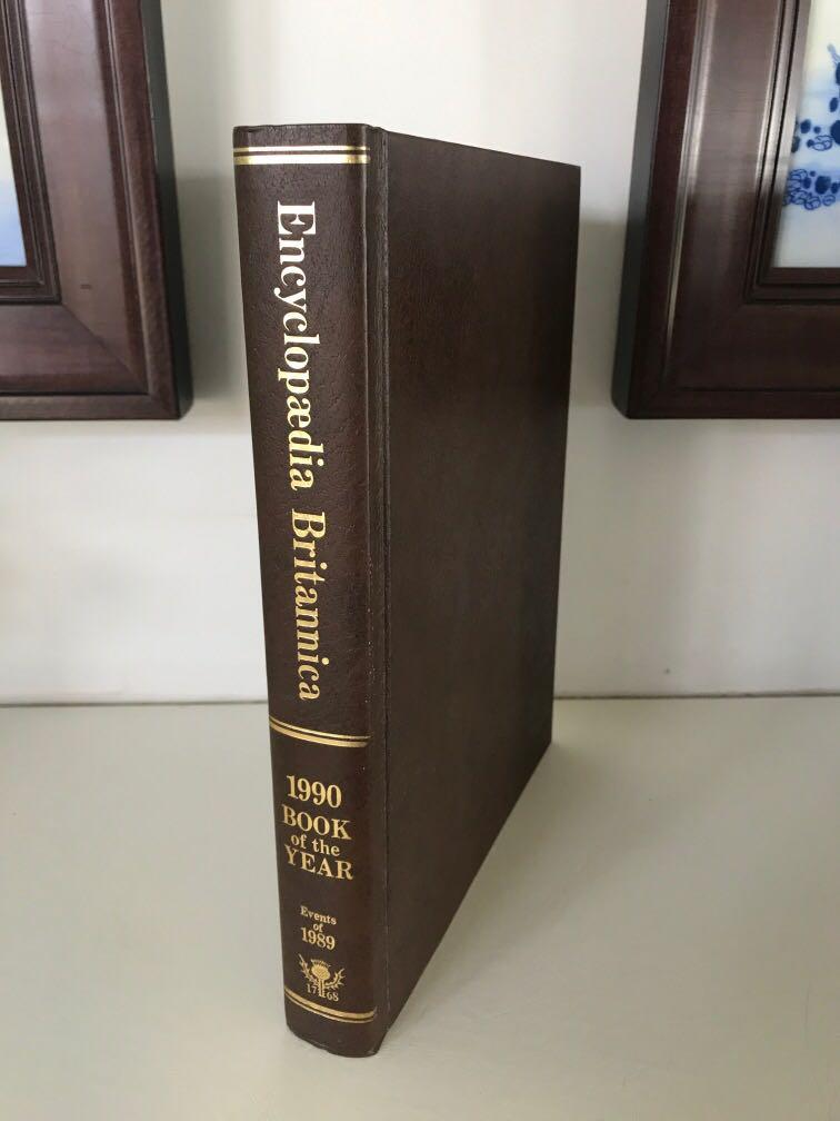 Encyclopedia Britannica 1990 Book Of