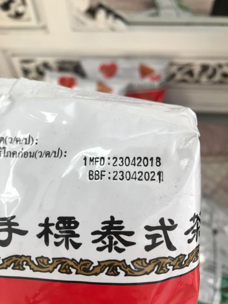 Minuman Thai tea original chatramue bubuk asli thailand 400gr