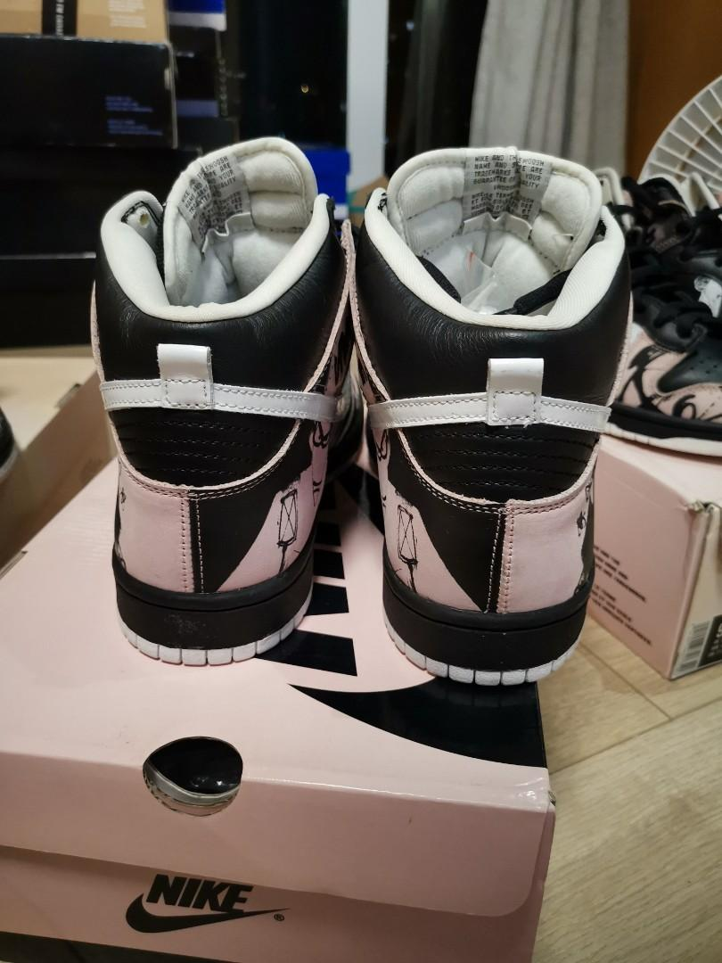 Nike sb unkle dunkles futura vnds