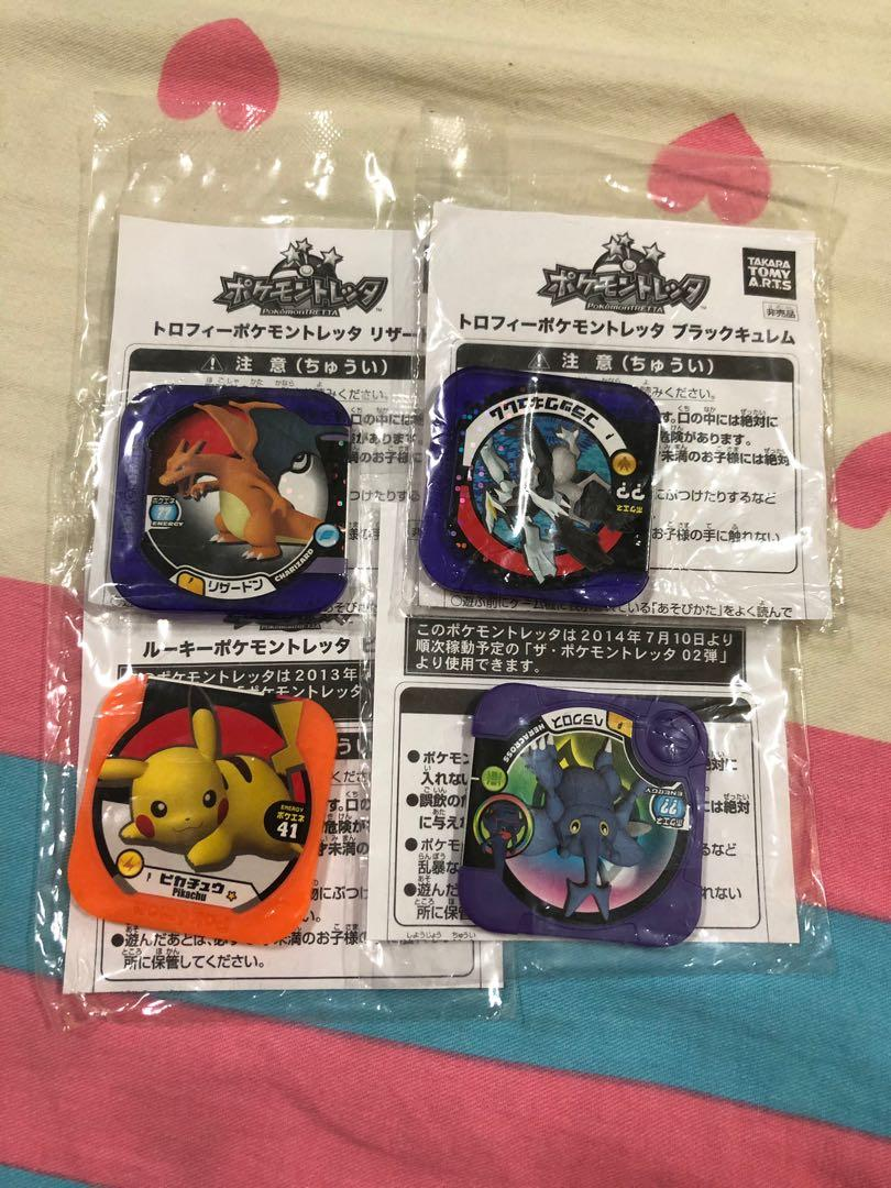 Pokemon tretta Trophy Set 4 in 1