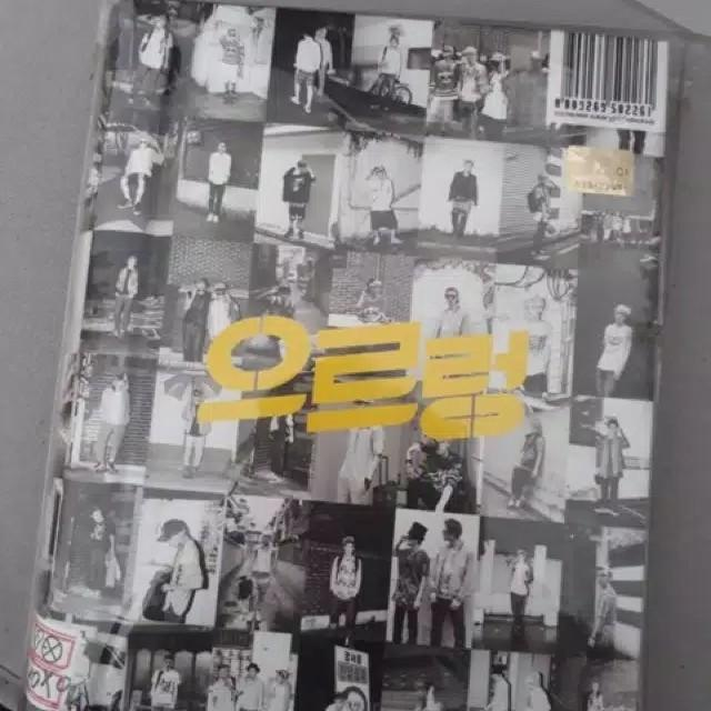 Preloved EXO-K Repackage Album GROWL (Album+PC Chanyeol)