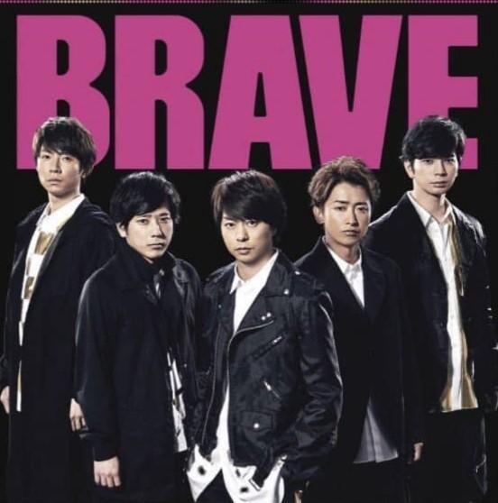 [PRE-ORDER] ARASHI BRAVE SINGLE