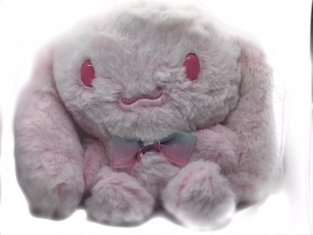 Sanrio Sakura Cinnamoroll Limited Edition 2019 Plush Toy
