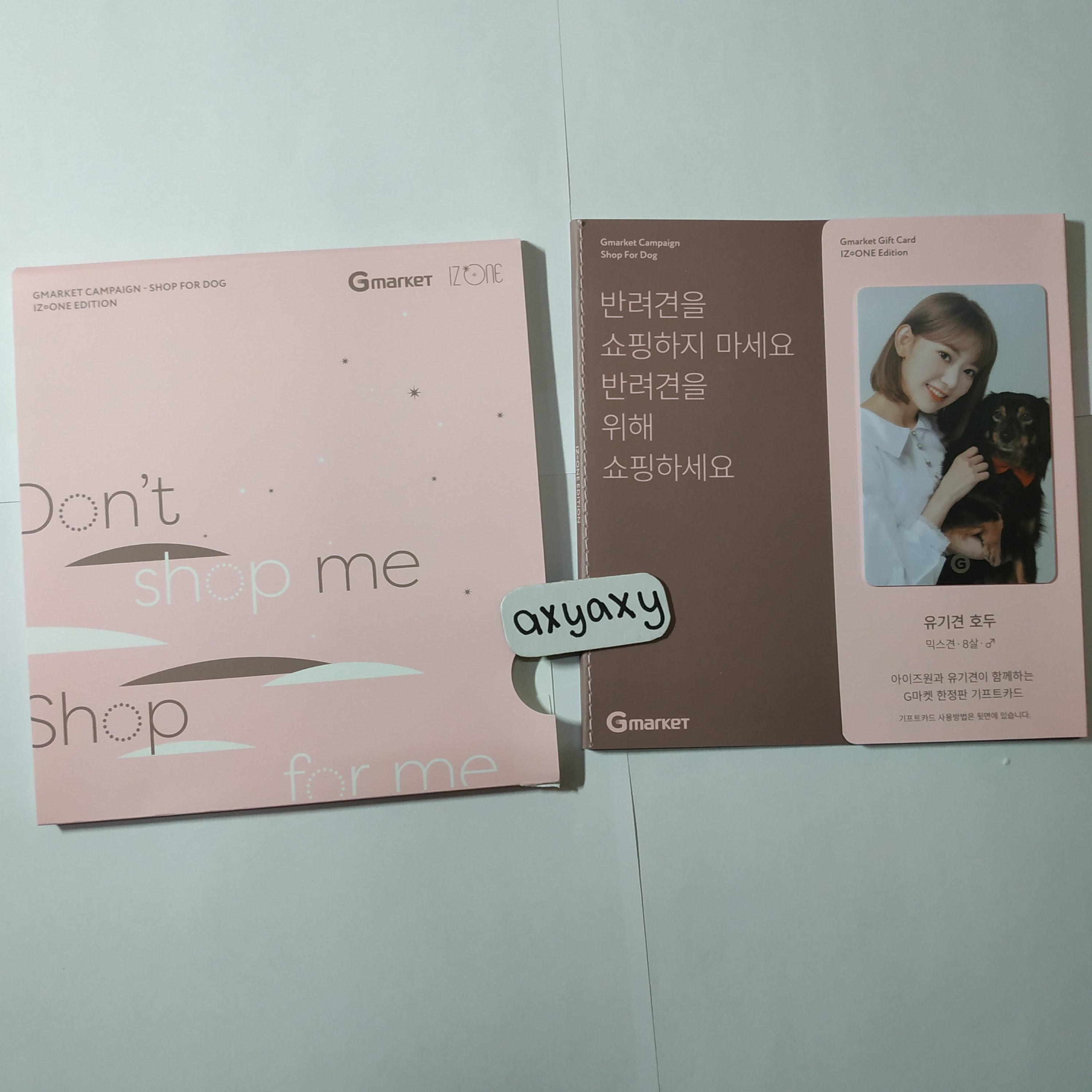 [WTS] IZ*ONE Edition: Gmarket Campaign - Shop For Dog Official Goods